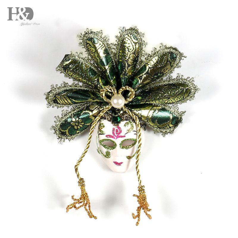H&D Mini Masquerade Glitter Masks Mardi Gras Mask For Women Venetian ...