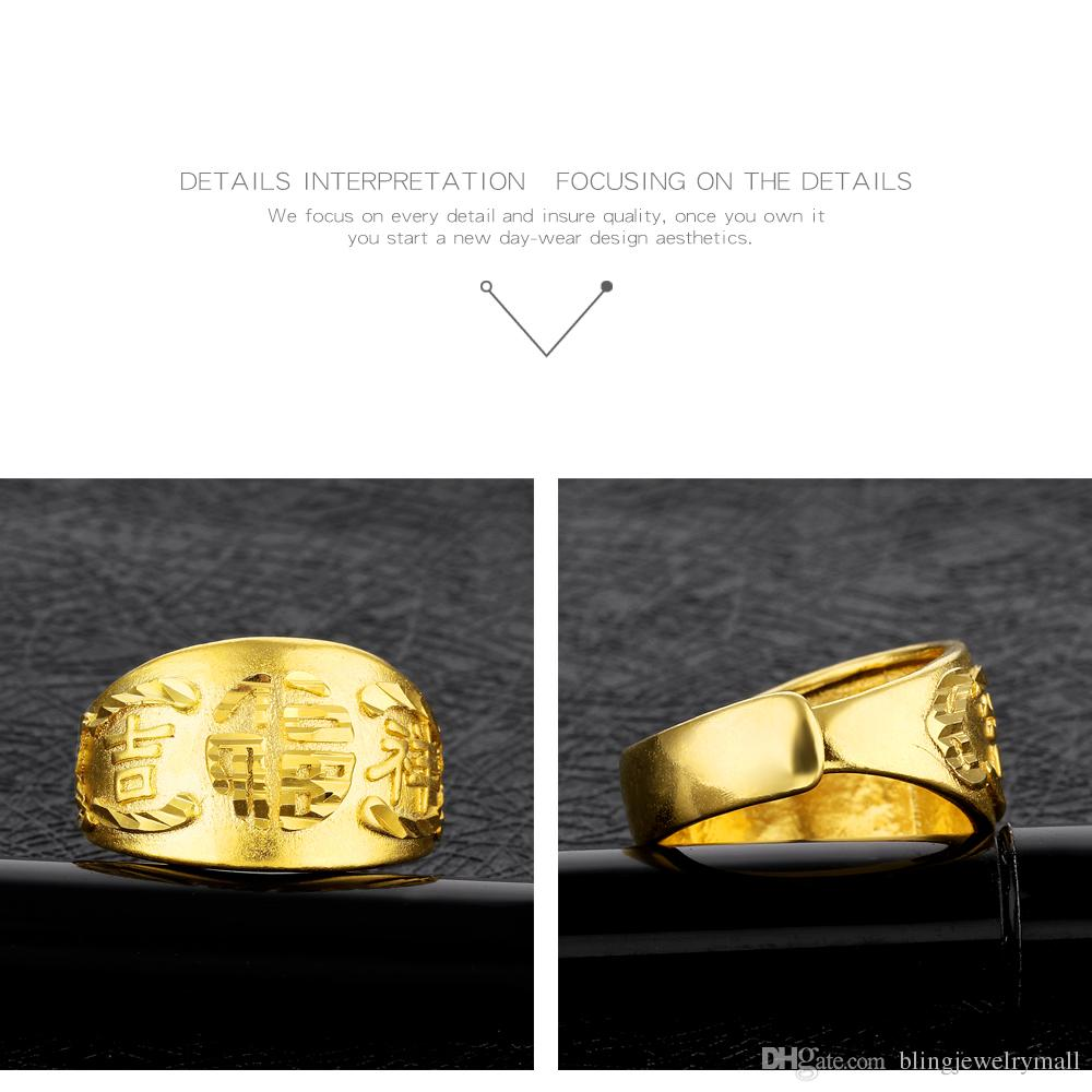 Classic Gold Ring Men/Women Gift Chinese Carving Gold Color 15MM Wide Classic Gold Wedding Bands Rings for Men Jewelry KJ076