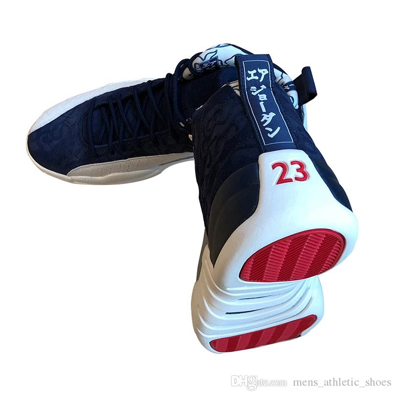 156eaa385751eb 2019 12 Basketball Shoes For Men Size US 7 13 International Flight Michigan  12s Mens Sports Shoes Black White Jumpman Sneakers Designer Trainers From  ...
