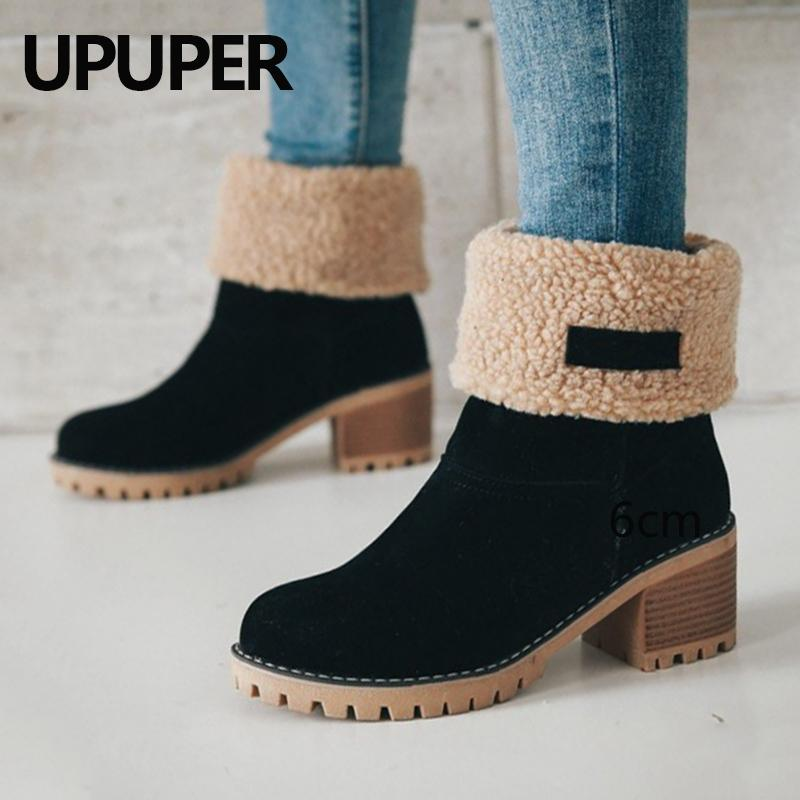 2019 Winter Boots Women Female Fur Warm Snow Boots Winter Fashion Square High Heels Shoes Woman Ankle Boots Black Green Botas Mujer