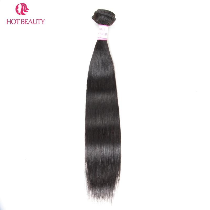 Hot Beauty Hair Peruvian Straight Hair Weave Bundles 10-28 Inch 1 Piece Natural Color Remy Human Can Mix Buy 3 or 4 Bundles