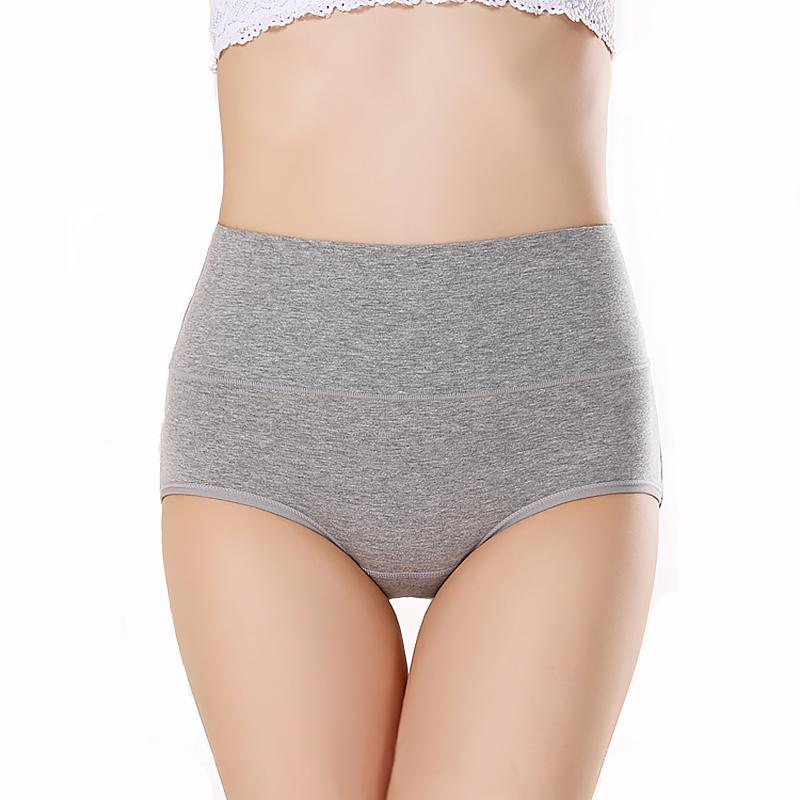 d6b8865f708c1 Women Cotton High Rise Panties Printing High Elasticity Large Size Maternity  Underwear Mom Briefs Lady High Waist Knickers Canada 2019 From Baldwing, ...