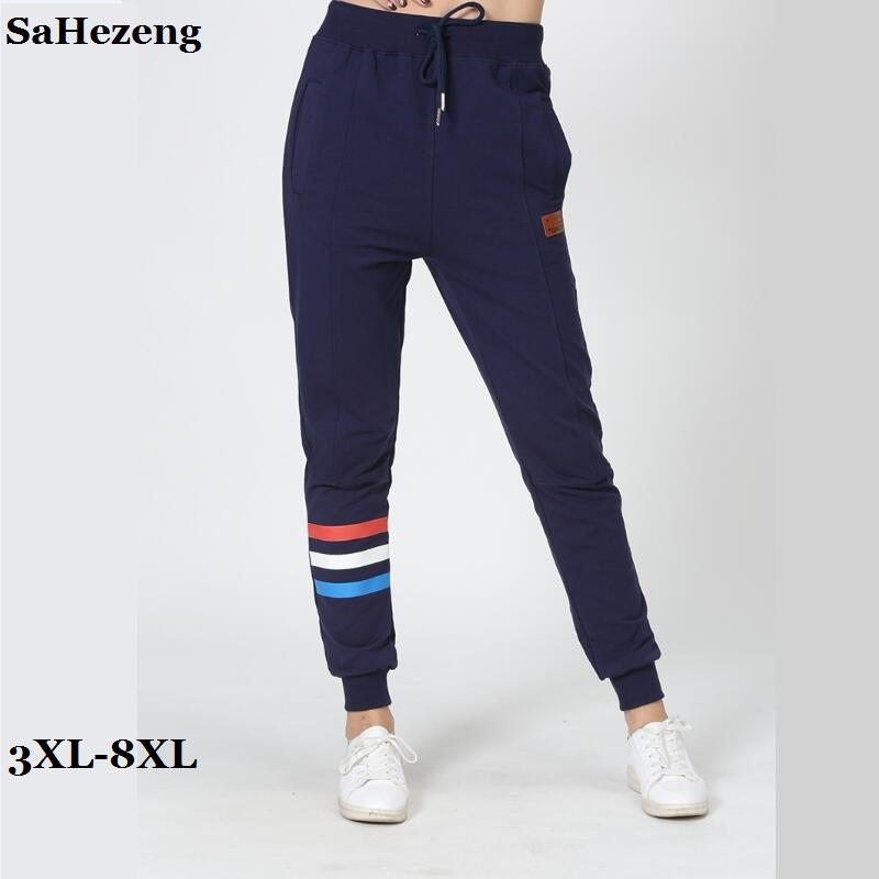 0a243756ed3 2019 Plus Size 3XL 8XL Fashion Cotton Women Sweatpants Pantalon Femme Pants  2017 Spring Autumn Loose Female Trousers Pantalones P39 1 From Hongyeli