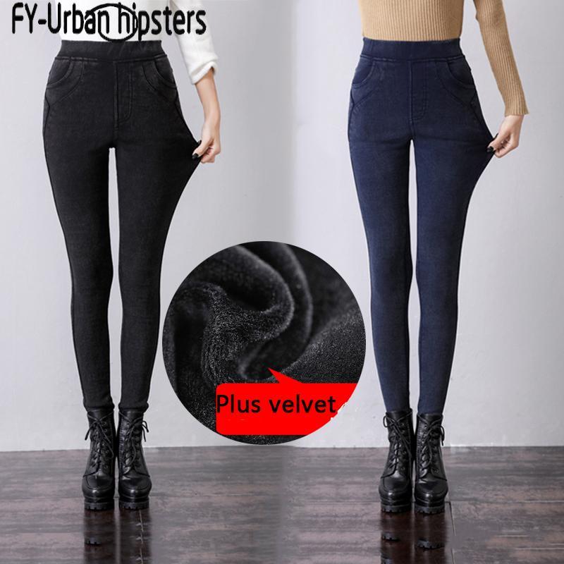 cb53690064f61 2019 Female Jeans Trouser Elastic High Waist Denim Pencil Jeans ...
