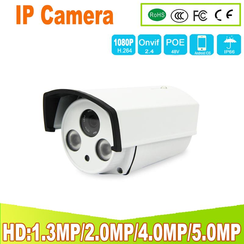 YUNSYE 2 8mm wide IP Camera 1080P 960P 720P ONVIF P2P Motion Detection RTSP  email alert XMEye 48V POE Surveillance CCTV Outdoor