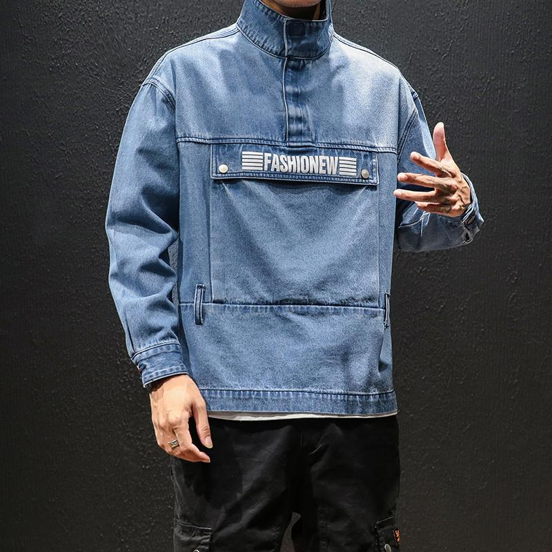 Men Streetwear Hip Hop Pullover Denim Jacket Male Fashion Casual
