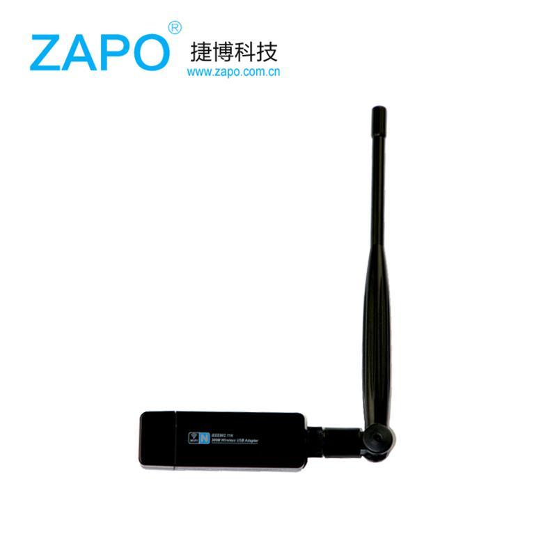 ZAPO Fast 2.4 G WIFI USB 300 Мбит / с Lan адаптер беспроводной 802.11 n/g/b сетевая карта 5dbi антенна для всех систем Windows Linux Android