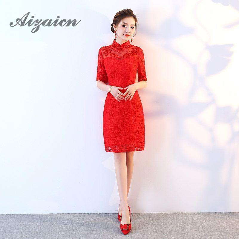 86ab9b6a0 Red Lace Qipao Sexy Mini Cheongsam Gown Mandarin Collar Short Sleeve ...