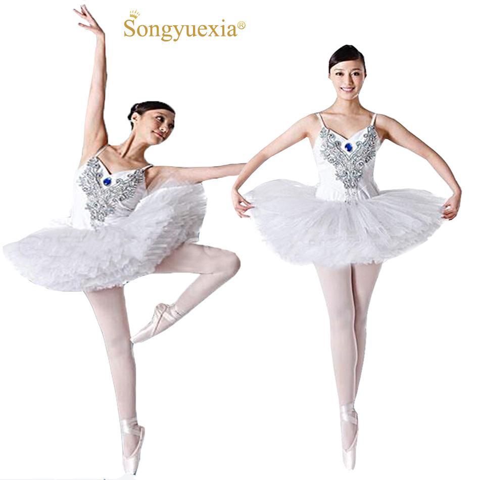 fa27237719 2017 Songyuexia New Ballet Adult Skirt Fluffy Dress Ballet Costume ...