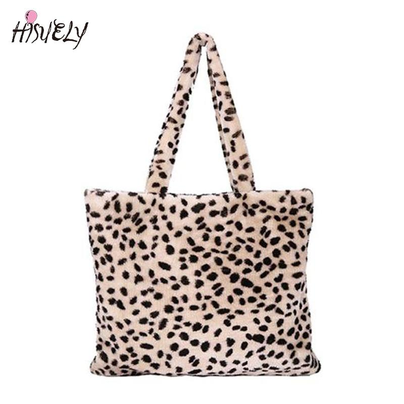 5961a531ca 2018 Fashion Women Plush Leopard Print Handbag Portable Famous ...