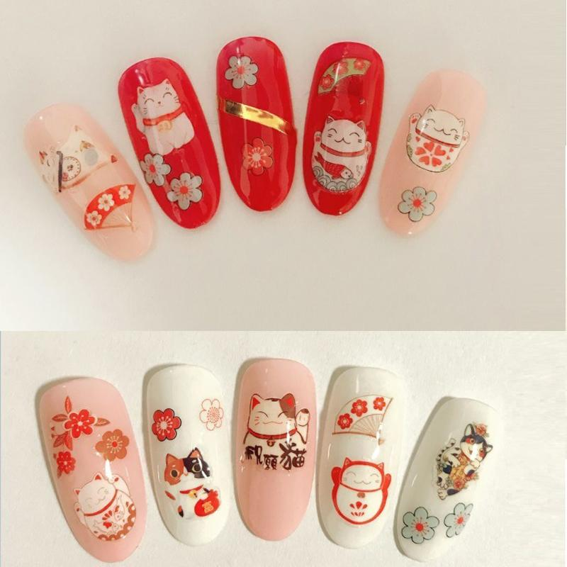 Manicure DIY Nails Art Stickers Decorations Self Adhesive Design ...
