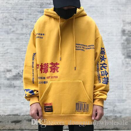 Lemon Tea Printed Fleece Pullover Hoodies Men/Women Casual Hooded Streetwear Sweatshirts Hip Hop Harajuku Male Tops