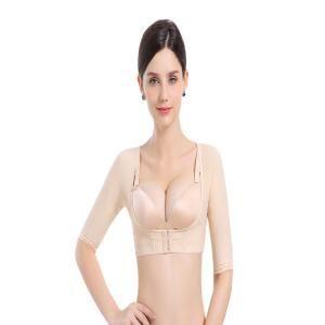 ca98b5200d Women Shapers Ladies Arm Shaper Push Up Short Sleeve Crop Tops Fashion Slimming  Control Arm Shapewear Underwears GGA1539 Women Shapers Short Sleeve Shaper  ...