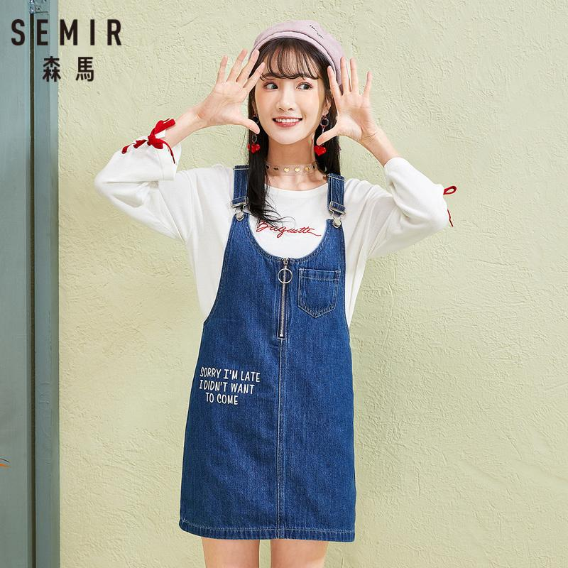 Semir Women 100% Cotton Printed Denim Front Zip Bib Overall Dress Adjustable Strap With Chest Pocket Q190521