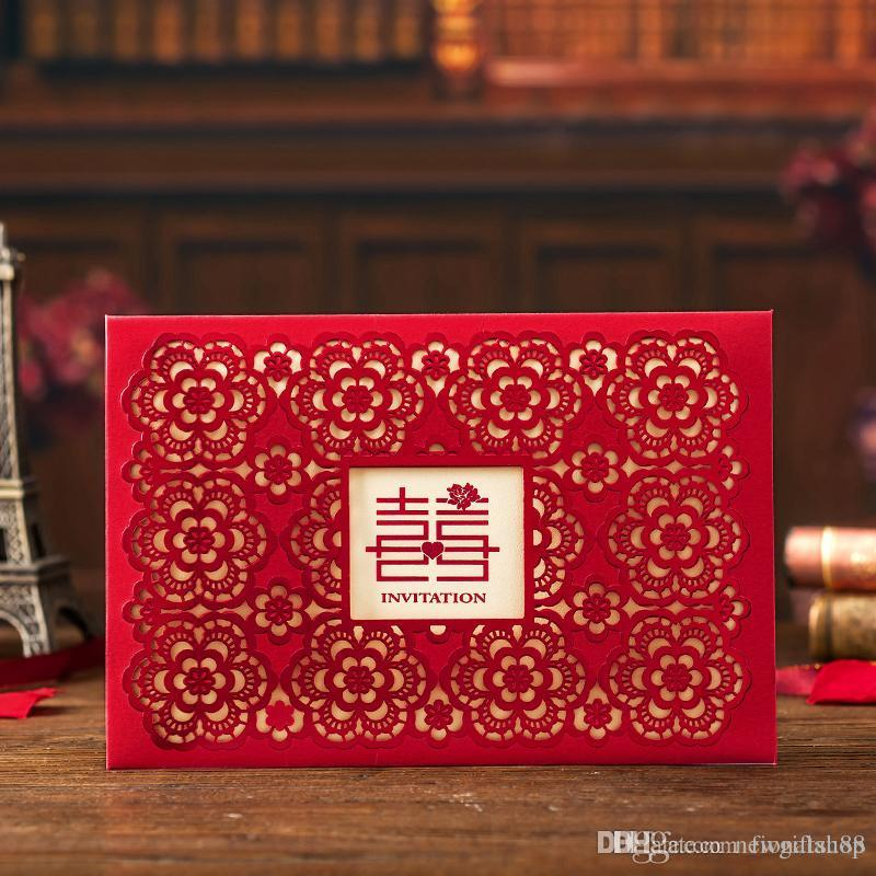 Red Chinese Traditional Xi Wedding Invitation Card With Envelope