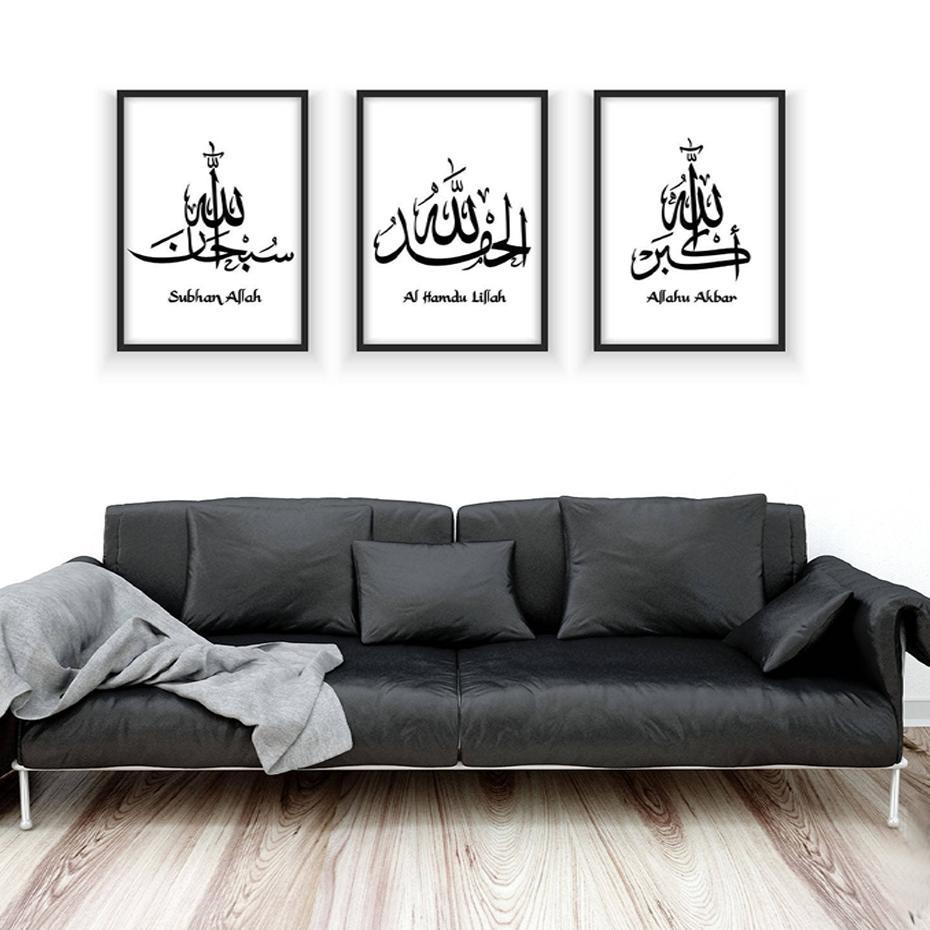 Acheter Calligraphie Arabe Moderne Zikr Zikrullah NoirImprimés Blancs  Islamiques Posters Murale Photos Du0027art Pour Salon Décor À La Maison De  $32.93 Du ...