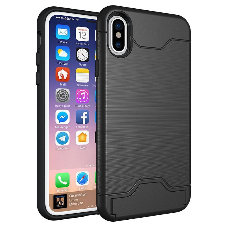 Applicabile alla custodia della cassa del telefono carta spazzolata Apple Xs Max cover iphone6 ​​/ 7 / 8plus