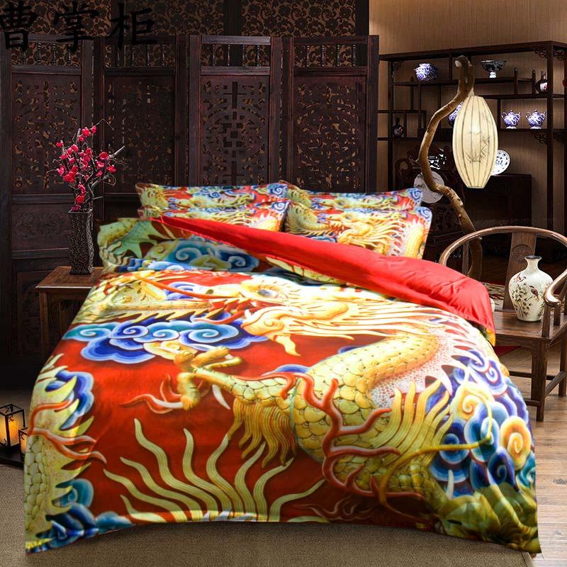 3D Dragon Bed Linen Bedding Sets Comforter Bed Cover Homemade Bedspread Duvet Cover Set Queen King Size Bedding Double Bed Sheet Yellow Duvet Cover Best ...