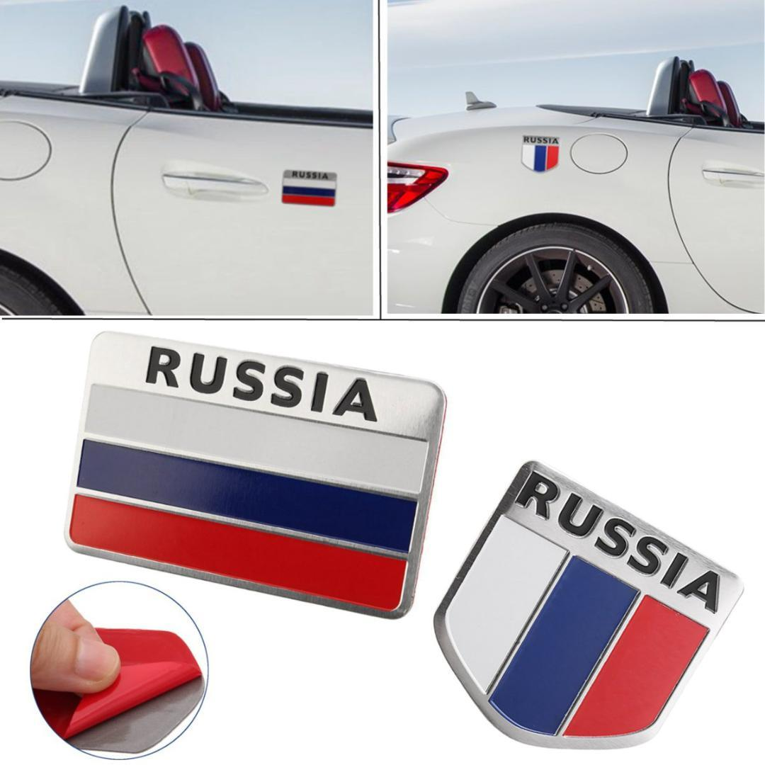 New 3D Aluminum Alloy Russia Flag Car Auto Sticker Decal Emblem 8 x 5cm Cars Styling Body Auto Accessories