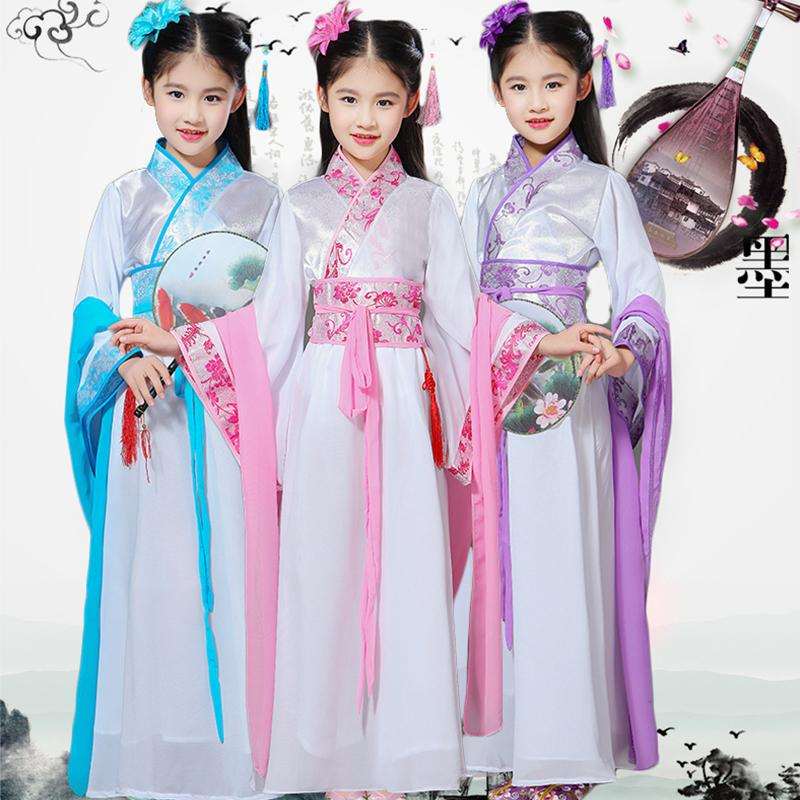 fe108e85a 2019 Kids Traditional Chinese Folk Dance Dress Ancient Costume Hanfu For  Girls Tang Princess Costume Child Red Blue Dresses DWY1310 From Fangfen, ...