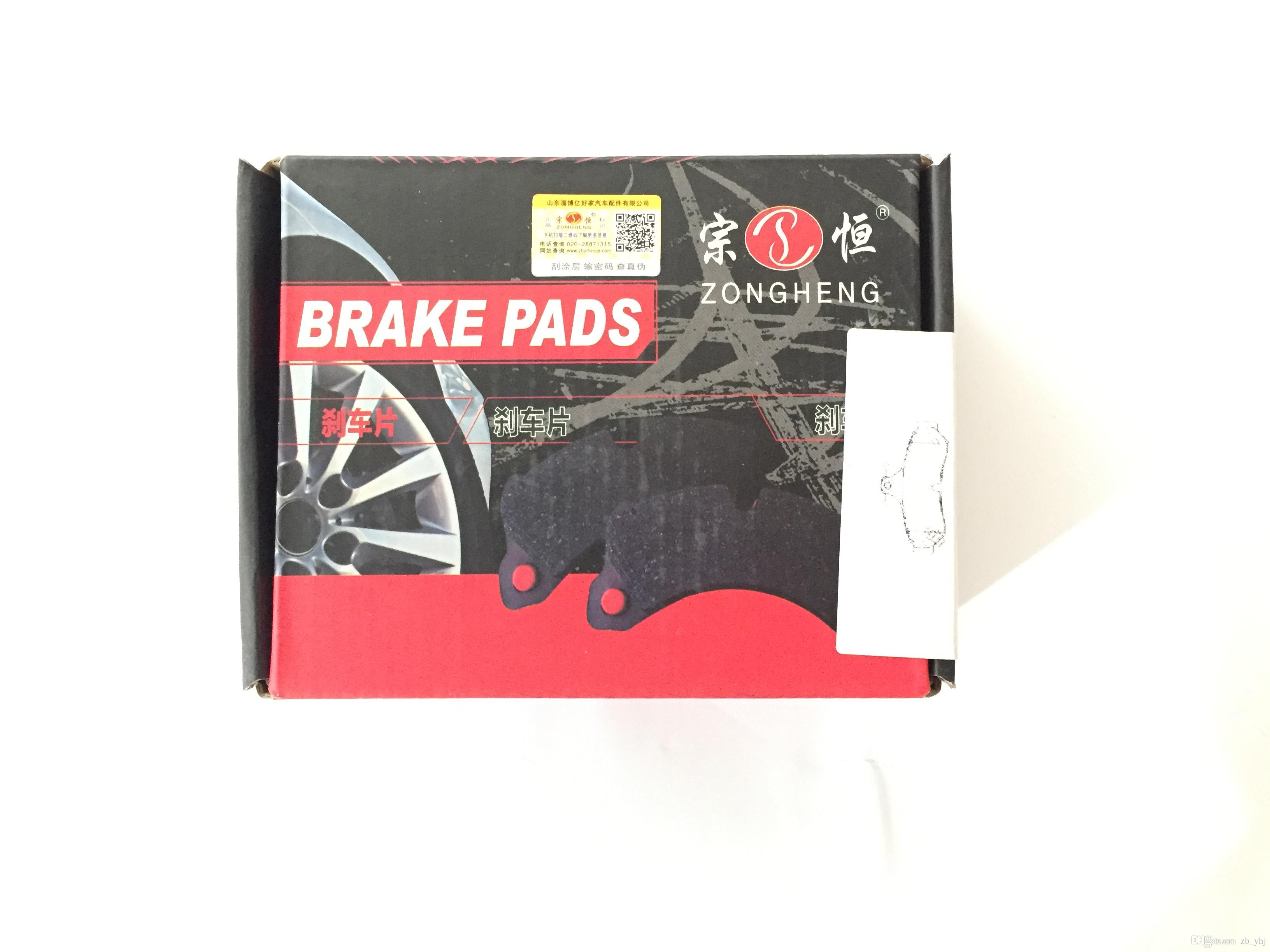 Toyota Brake Pads >> Auto Parts Automobile Brake Pads D1727 For Toyota
