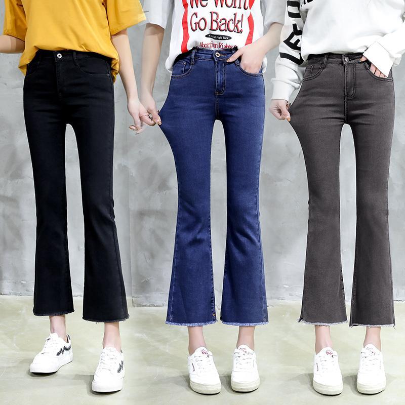 417ab81fe39c Jeans strappati blu neri grigi Jeans a vita alta brillanti per donna 2019  ...