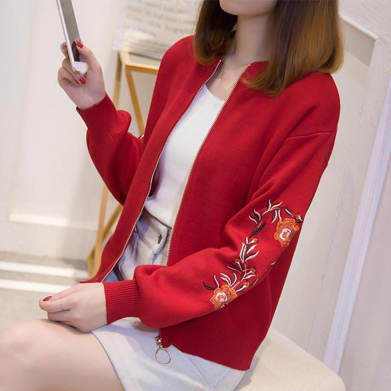 2b66e0002c7e4 Satın Al Sonbahar Kadın Çiçek Işlemeli Bombacı Ceket Çiçek Uzun Kollu Örme  Ceket Kadın Fener Kollu Temel Ceket, $30.33 | DHgate.Com'da