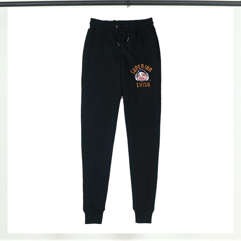 Compre 2019 Primavera Casual Hombres Jogger Pantalones Bordados