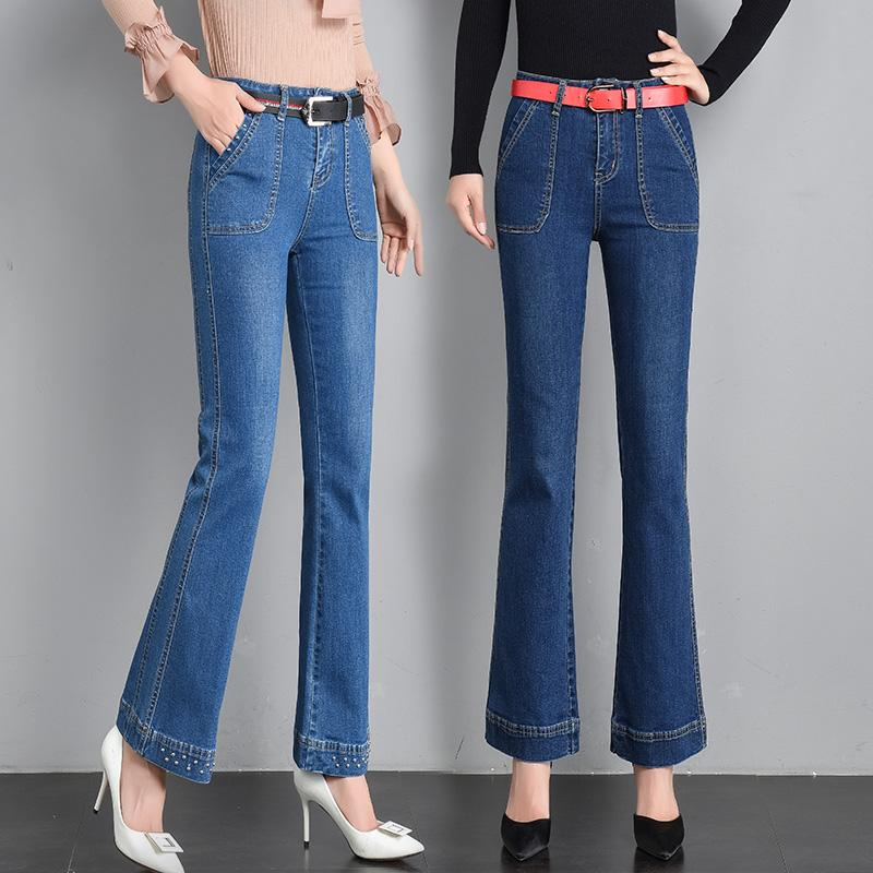 1e3a6556a8c9d 2019 2019 Fashion Slim High Waist Jeans Femme Beading Push Up Women Jeans  Mujer Plus Size Casual Flare Pants From Harrvey