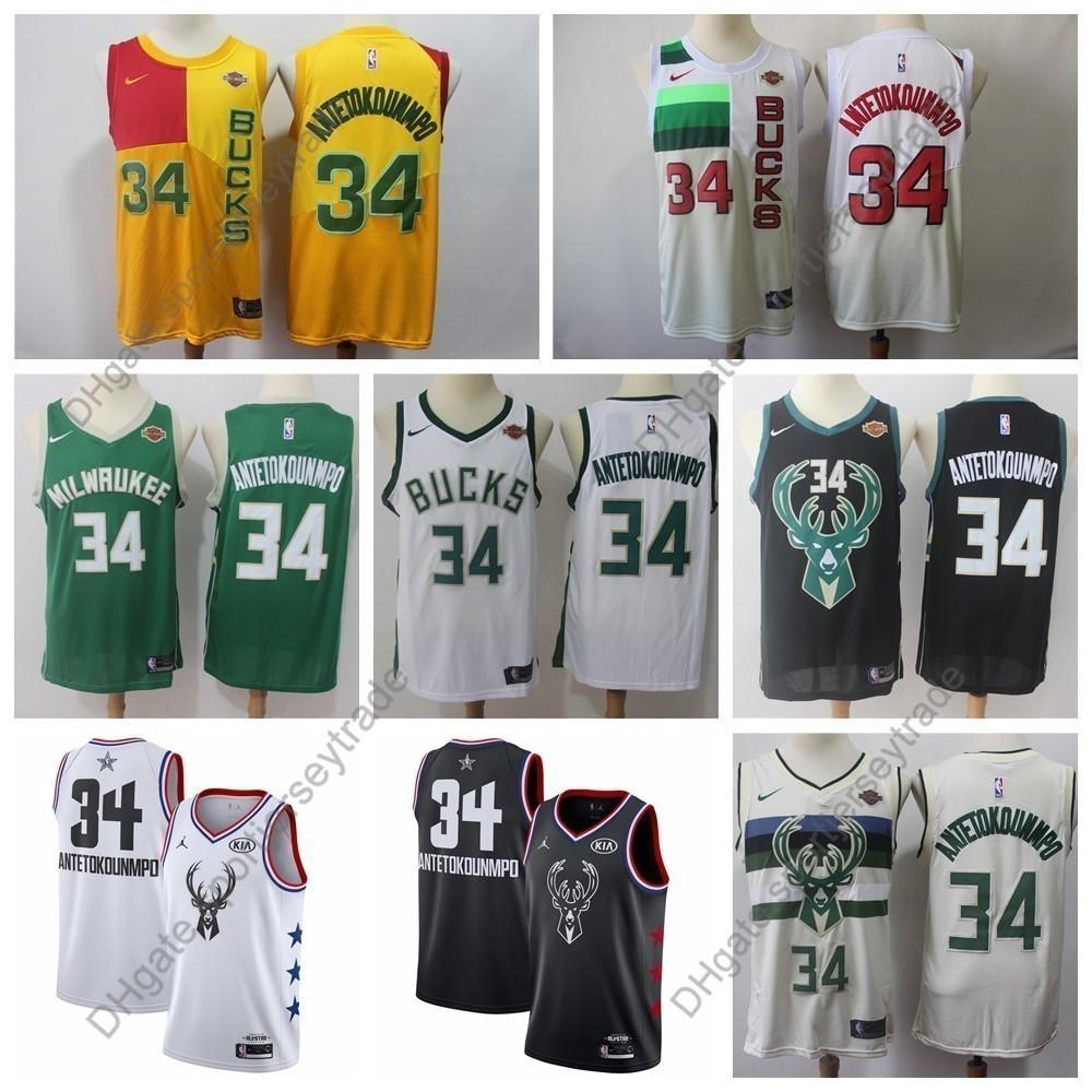 official photos 247f7 909c4 2019 Earned Men's Milwaukee Giannis Antetokounmpo Bucks Edition Basketball  Jerseys Cheap City Antetokounmpo Edition Stitched Shirts S-XXXL