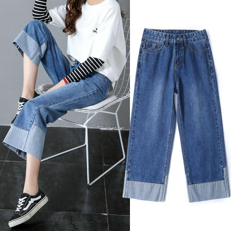 2019 Hot New Womens Jeans Fashion Casual Wide Leg Denim Pants High ... 0655949d7