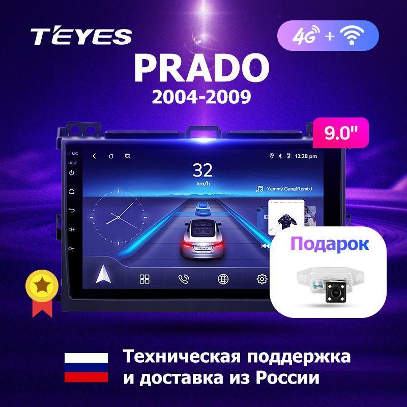 car dvd TEYES Car Radio Multimedia no 2 din android Video Player Navigation  GPS For Toyota LAND CRUISER prado 120 2004-2009