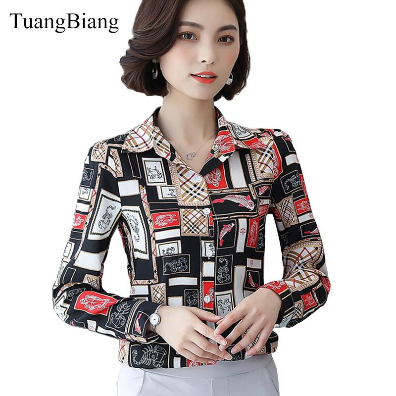 99d13eef322bd 2018 Autumn Women Print Slim Silk Satin Shirt Office Working Wear Elegant  Female Blouse Turn down Collar Long Sleeve Korean