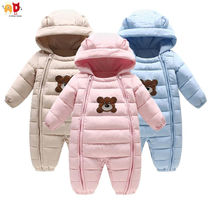 31092e7ad136 2019 Good Quality Infant Snowsuit Down Cotton Baby Rompers Winter ...