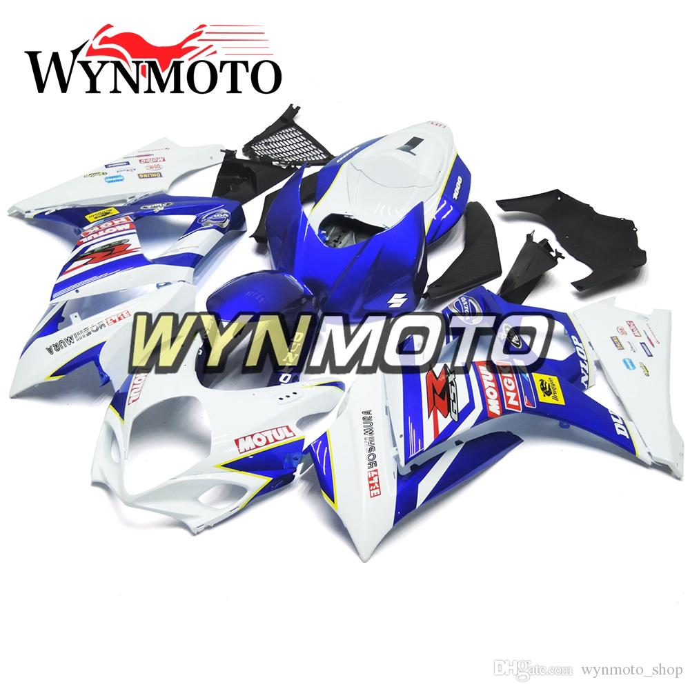 Motorcycle Fairings For Suzuki GSXR1000 K7 2007 2008 ABS Plastic Injection White Yellow Strips Blue Kits Covers motorbike Covers cowlings