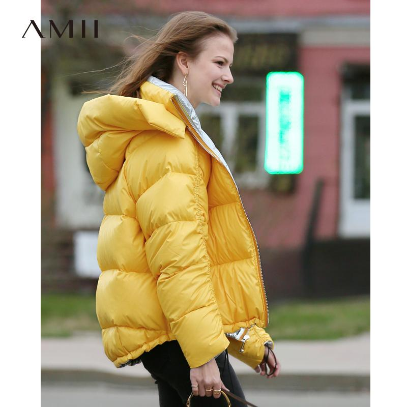 7278539aacc4 2019 Amii Minimalist Solid Short Down Jacket Women 2018 Autumn Winter Causal  Reversible Loose 90% White Duck Hooded Down Jacket From Stylefisher, ...