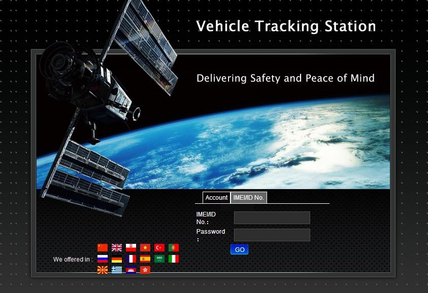 IMEI ID active lifetime use of DAGPS GPS tracker all types GT02A TK200  TK210 TK206 TK800 work with gps110 org