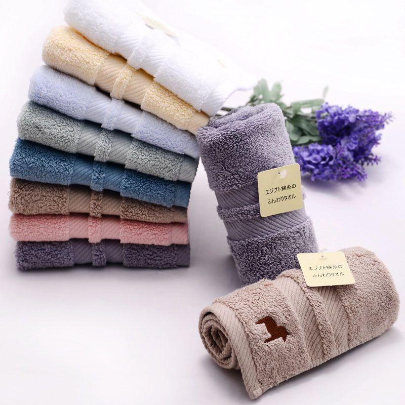 100 Organic Cotton Thick Towel Solid Color Bath Towel Hair Face