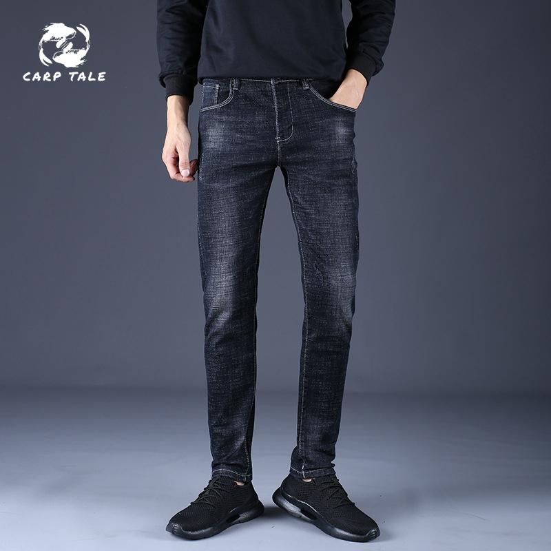 Autumn and winter new men's jeans hole trend trousers fashion casual stretch small straight jeans men
