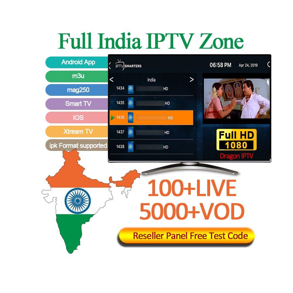 IPTV Indian Parkistan Banladesh Australia Subscription Hot Sport HD Live  Channels Free VOD For TV Box Android Smart TV m3u Reseller Panel