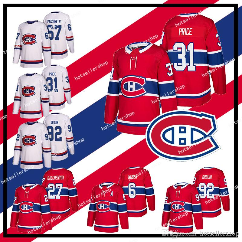 NhlMontreal Canadiens Jersey Patrick Roy Price 31 Carey 11 Brendan ... af7db2f81