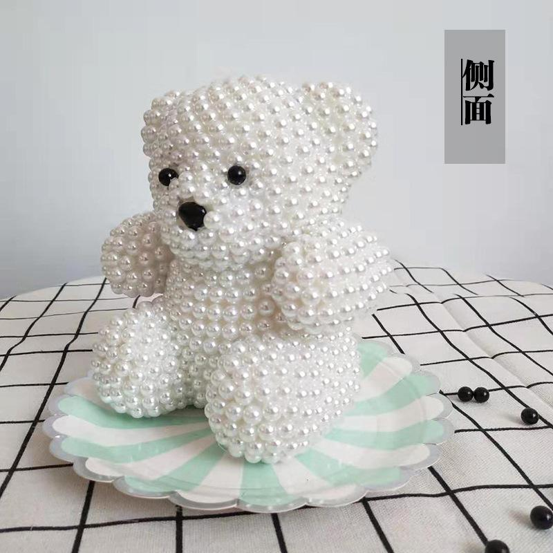 Creative gifts 1 pcs DIY pearl bear Kit 150mm foam bear for creative  birthday gift different colors 8mm pears Interesting DIY