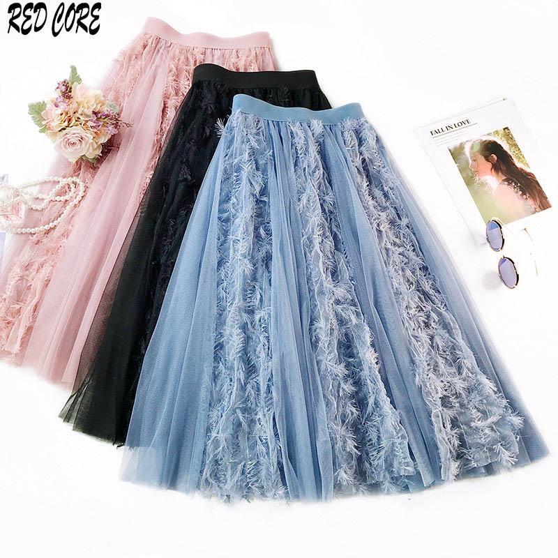 b5283e46d REDCORE Faldas para mujer Para Mujer Falda larga A-line Moda para mujer  Elástico Cintura alta Elegante Malla Invierno Plumas Vestido de bola BSQ047