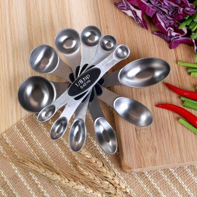 Stainless Steel Measuring Spoons with Double Sided Stackable Magnetic, Set of 6 Piece for Measuring Dry and Liquid Ingredients