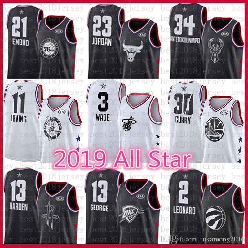 size 40 140ac 80d56 All Star Bucks 34 Antetokounmpo Warriors Stephen 30 Curry Durant Jersey  Heat 3 Wade Celtics Kyrie Irving Rockets 13 Harden Embiid 25 Simmons