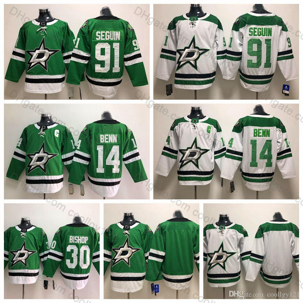 purchase cheap e9d51 12566 2019 Dallas Stars 91 Tyler Seguin Jersey 14 Jamie Benn Jerseys 30 Ben  Bishop Hockey Jerseys Green White Mens Stitched Shirts S-XXXL