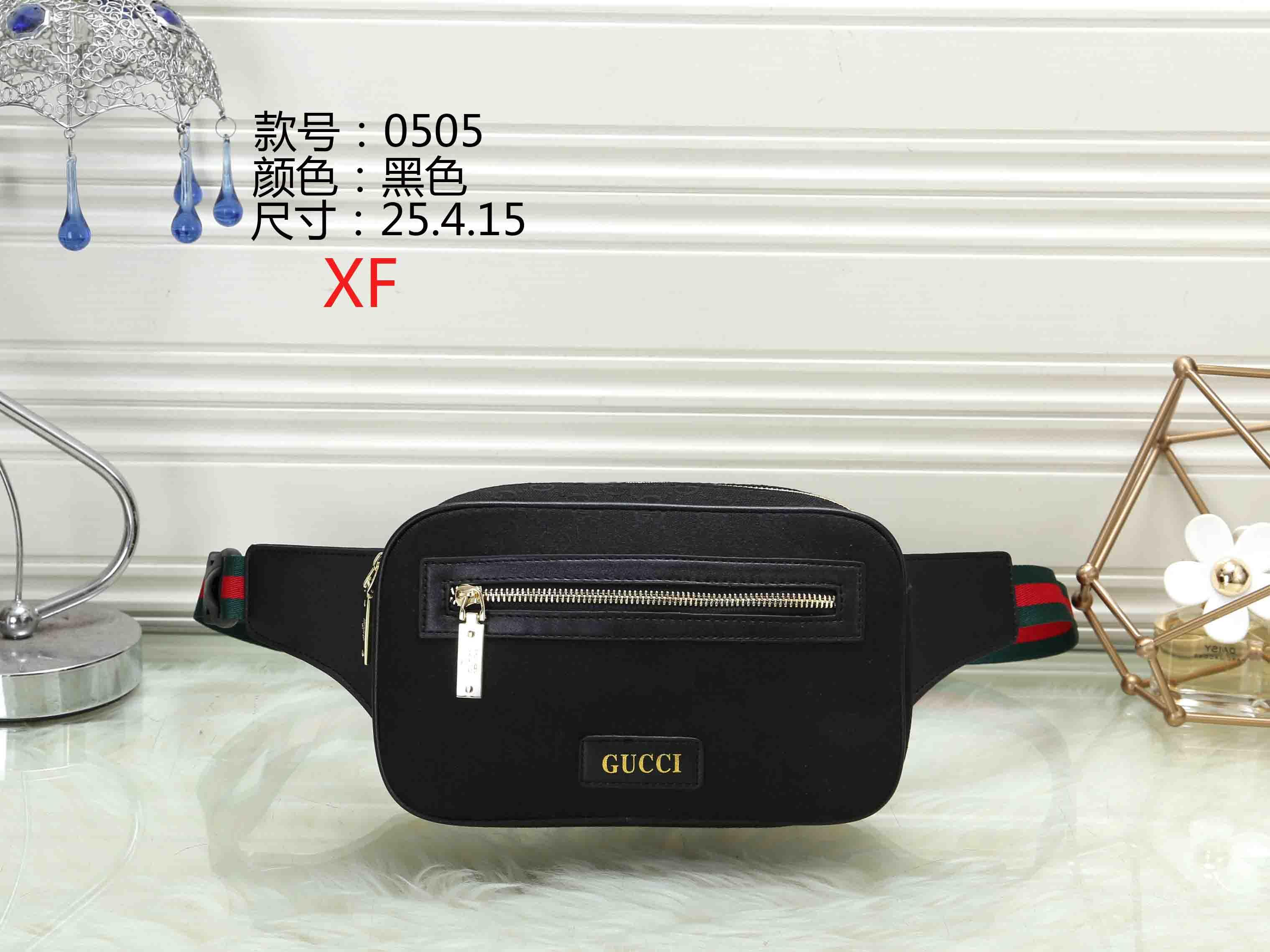 93c63f5314c 2019 Women Waist Bag Famous Brand Belt Bag Men Fanny Pack Designer Men  Waist Pack Pouch Small Graffiti Belly Bags New Style 2G 888695 Purses For  Sale ...