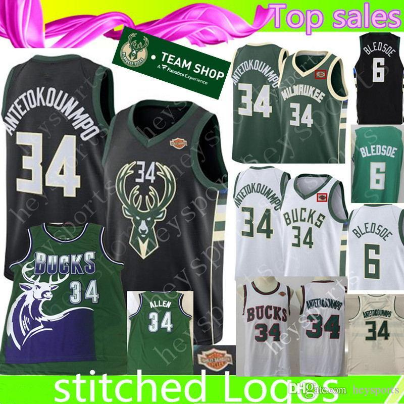 7af1c1fa9 ... basket shirt best price 2018 new 34 giannis antetokounmpo milwaukee  bucks 6 eric bledsoe jersey mens 34 ray ...