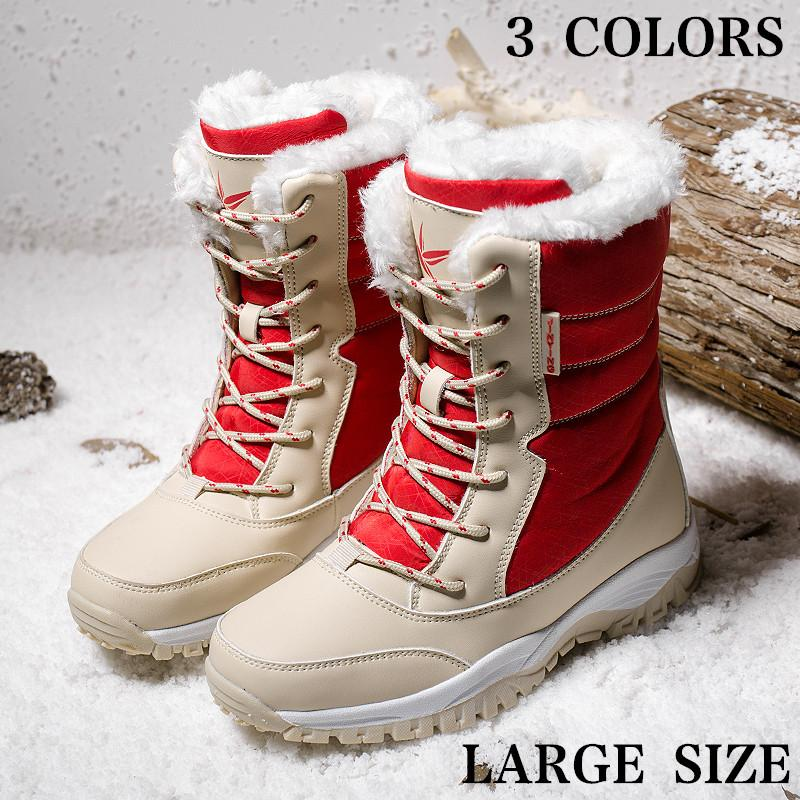 3c06f67dc Women's Leather Snow Boots with Fur Lined Lady Waterproof and Non-Slip Winter  Boots Winter Outdoor Warm Hiking Boot