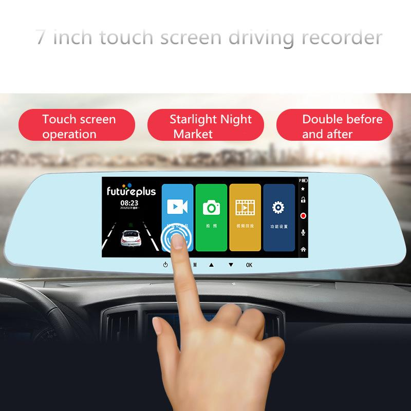 New 5/7-Inch Touch Screen Driving Recorder Dual Lens Before And After Video Reversing Image Integration Waterproof Lens car